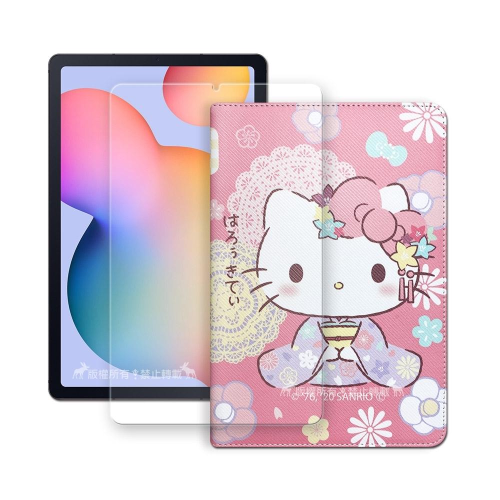 Hello Kitty凱蒂貓 三星 Galaxy Tab S6 Lite 10.4吋 和服限定款 平板皮套+9H玻璃貼(合購價) P610 P615