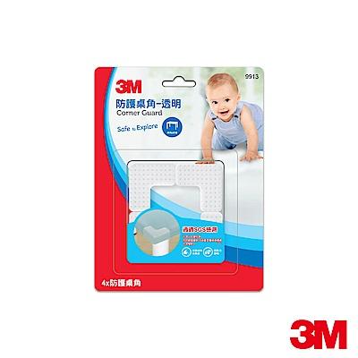 3M 兒童安全防護桌角-透明
