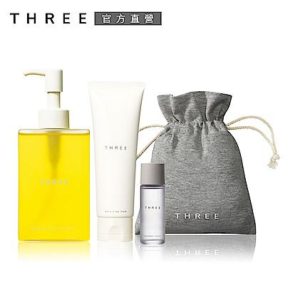 THREE 平衡潔膚特惠組