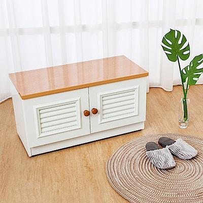 Birdie南亞塑鋼-2.7尺二門塑鋼坐式百葉鞋櫃(原木色+白色)-82x37x45cm