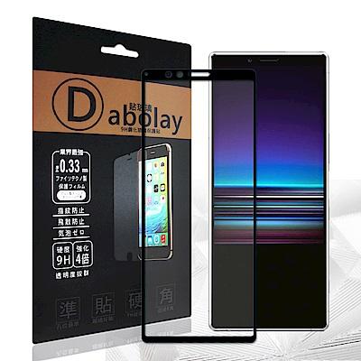 全膠貼合 Sony Xperia 1 滿版疏水疏油9H鋼化頂級玻璃膜(黑)