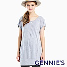 Gennies專櫃-假鈕扣造型長版衣(灰)C3A72