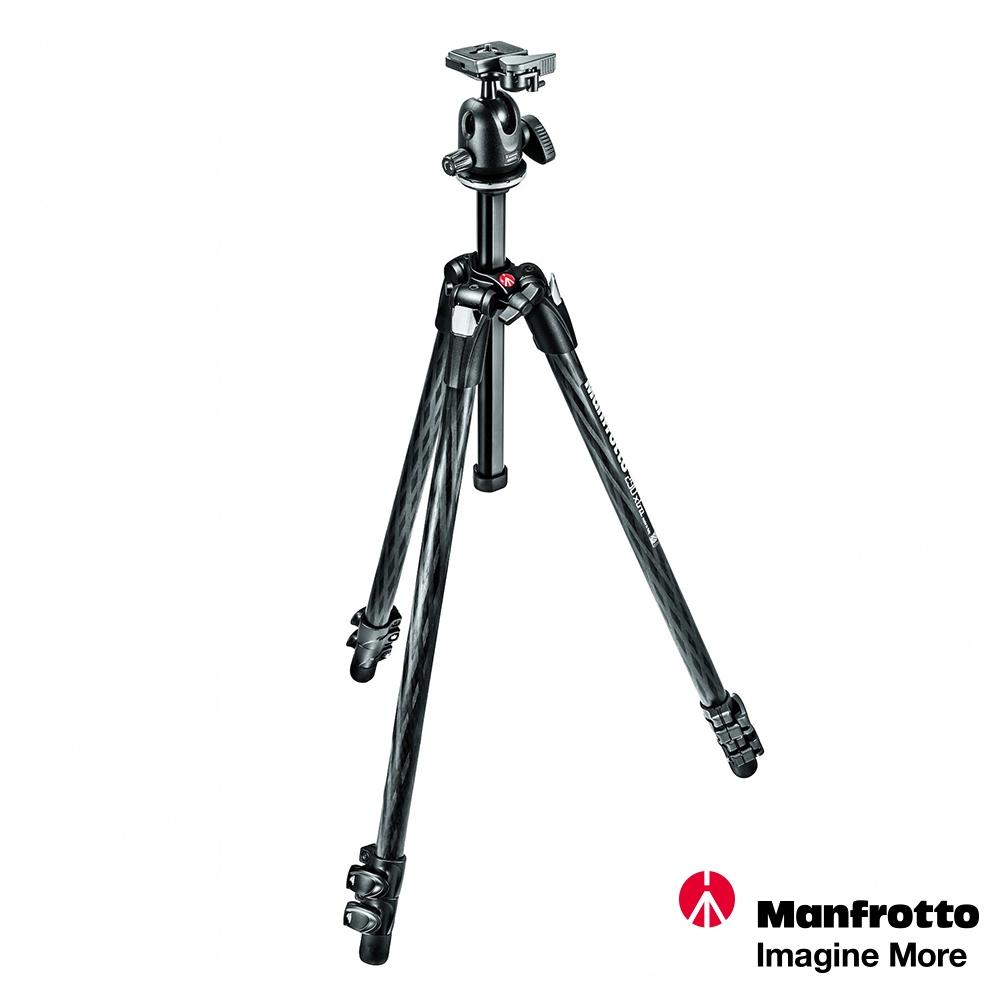 Manfrotto MK290XTC3-BH EXTRA進階碳纖維三節腳架+球型雲台套組