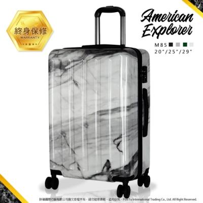 終身保修 美國探險家 兩件組 行李箱 20吋+25吋 大容量 M85 (灰大理石)