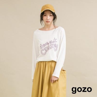 gozo 立體條紋拼字大圓領上衣 (白色)