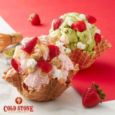 【酷聖石 COLD STONE】LOVE IT 中杯經典冰淇淋 含原味脆餅 歡樂禮券(1張)
