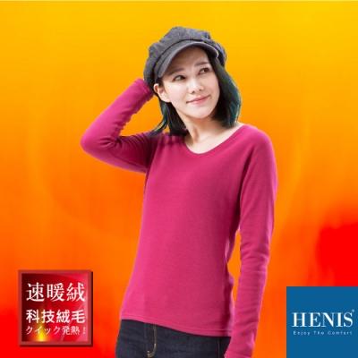 HENIS 禦寒時裳 速暖羽式絨毛發熱衣 純色圓領 (棗紅)