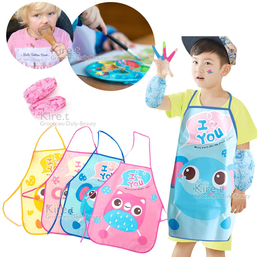 兒童 可愛卡通 防水圍裙-附袖套 畫畫/黏土美勞 kiret