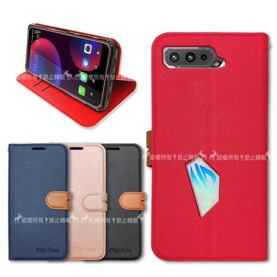 CITY都會風 ASUS ROG Phone 5s/5s Pro ZS676KS 插卡立架磁力手機皮套 有吊飾孔