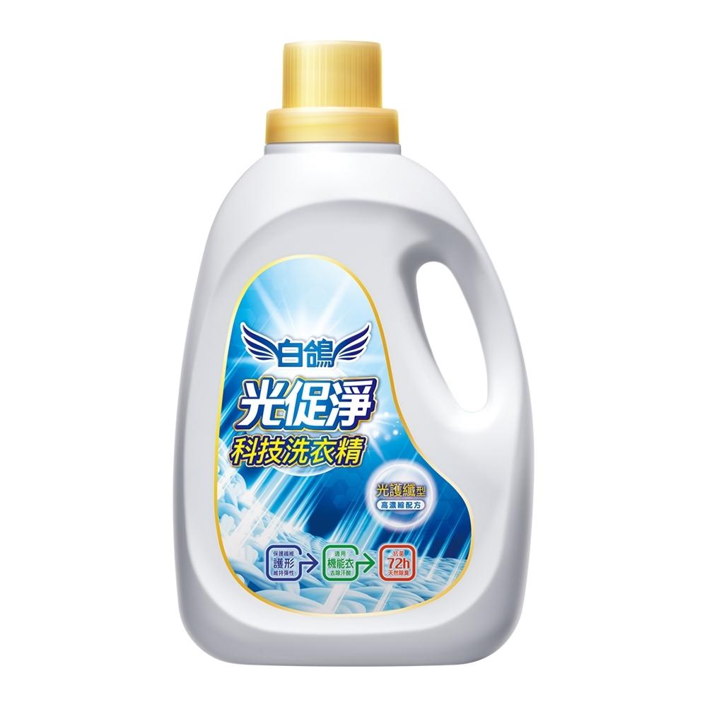 白鴿 光促淨護纖科技洗衣精-1800g