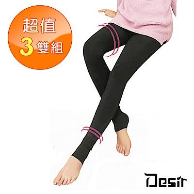 Desir-3D剪裁加大加絨高腰珍珠絨顯瘦彈性打底褲 3雙