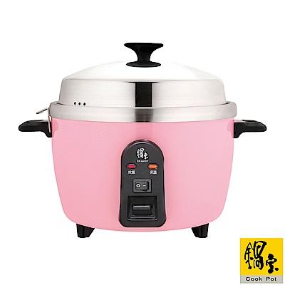 【鍋寶】新型316分離式電鍋-8人份-茶花粉(ER-8452P)