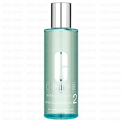 (即期品)CLINIQUE倩碧 三步驟保濕潔膚水2號400ml