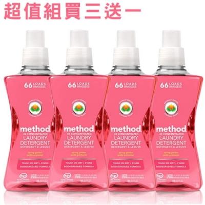 Method 美則四倍智慧濃縮香水洗衣精(買三送一)春天的花園1580ml*4