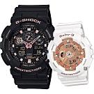 CASIO卡西歐 賽車情侶手錶 對錶-玫瑰金(GA-100GBX-1A4+BA-110-7A1)