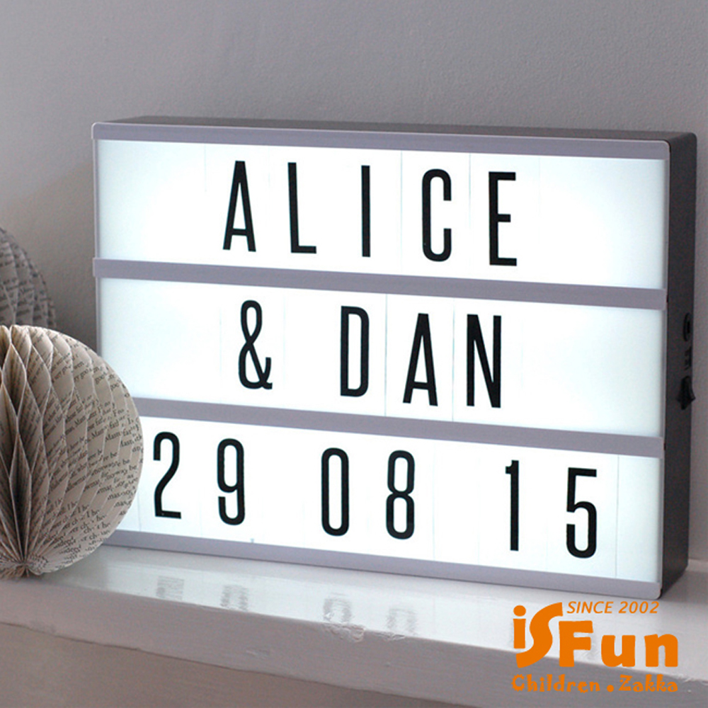 iSFun X光DIY字母幻燈箱留言板