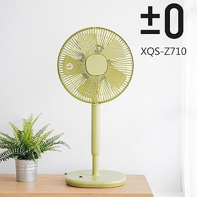 正負零±0 極簡風12吋生活電風扇 XQS-Z710 (綠色)