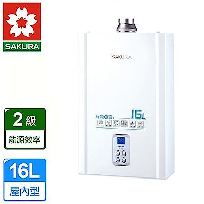 櫻花牌 16L浴SPA數位恆溫強排熱水器 SH-1635 (天然瓦斯) 限北北基桃中高配送