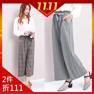 白鵝buyer 韓國製小資上班族休閒褲(多款任選)