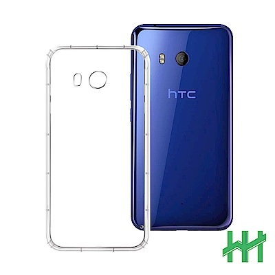 安全氣墊手機殼系列 HTC U11 (5.5吋) 防摔TPU隱形殼