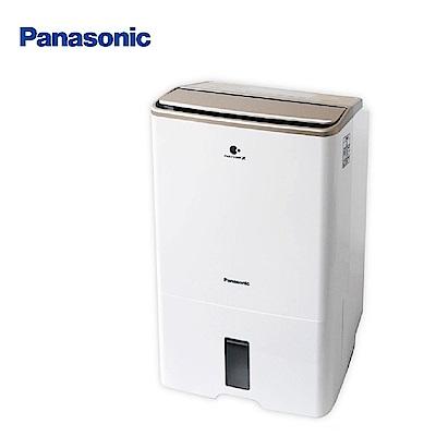 Panasonic 國際牌  14 L智慧節能科技 除濕機 F-Y 28 EX