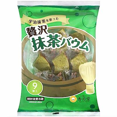 香月堂 香月堂抹茶風味年輪蛋糕(182g)