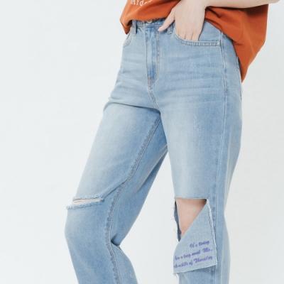 H:CONNECT 韓國品牌 女裝-破損設計反折牛仔褲-藍