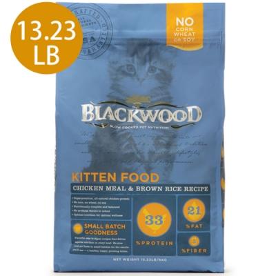 Blackwood柏萊富-特調幼貓成長配方(雞肉+糙米)13.23LB