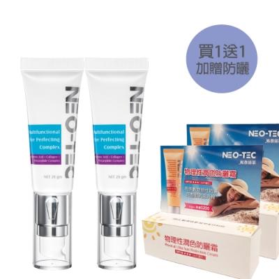 (買1送1 加贈物理性潤色防曬SPF50 10gx2) NEO-TEC妮傲絲翠 玻尿酸海洋膠原保濕眼霜20g