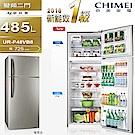 CHIMEI奇美 485L 1級變頻2門電冰箱 UR-P48VB8