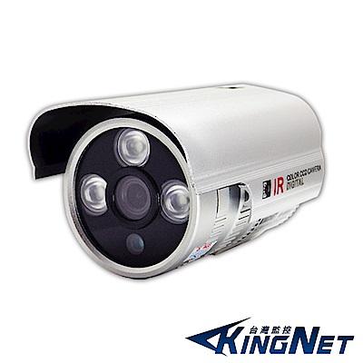 KINGNET - 監視器攝影機 【福利品】戶外防水槍型攝影機 AHD 720P