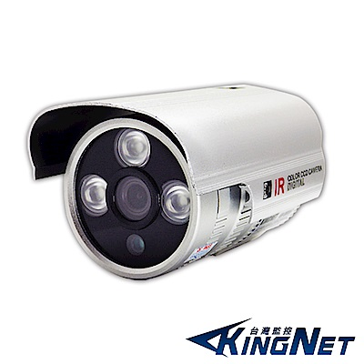 KINGNET - 監視器攝影機 【福利品】戶外防水槍型 AHD 1080P