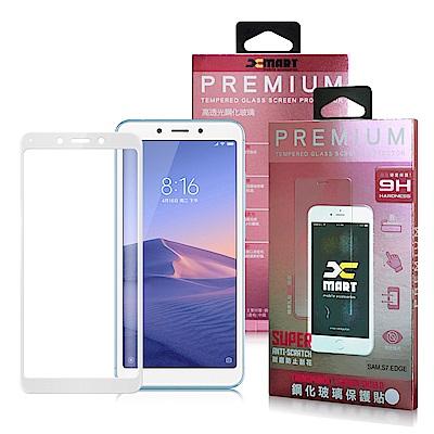 Xmart for 紅米6 超透滿版 2.5D 鋼化玻璃貼-白