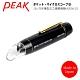 日本 PEAK 東海產業 EI 25x 日本製鋼筆型正立像簡易式顯微鏡 2056-25 product thumbnail 1