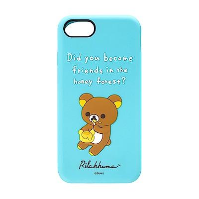 【日本 PGA】iPhone 8/7 4.7吋 3D浮雕 懶熊愛蜂蜜 矽膠保護套