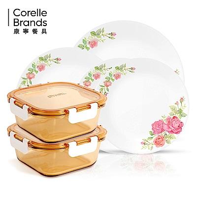 美國康寧CORELLE薔薇之戀4件組 送保鮮盒780mlx2