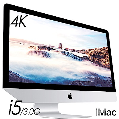 Apple iMAC 21.5 4K /8G/1T+480SSD(MRT42TA/A)