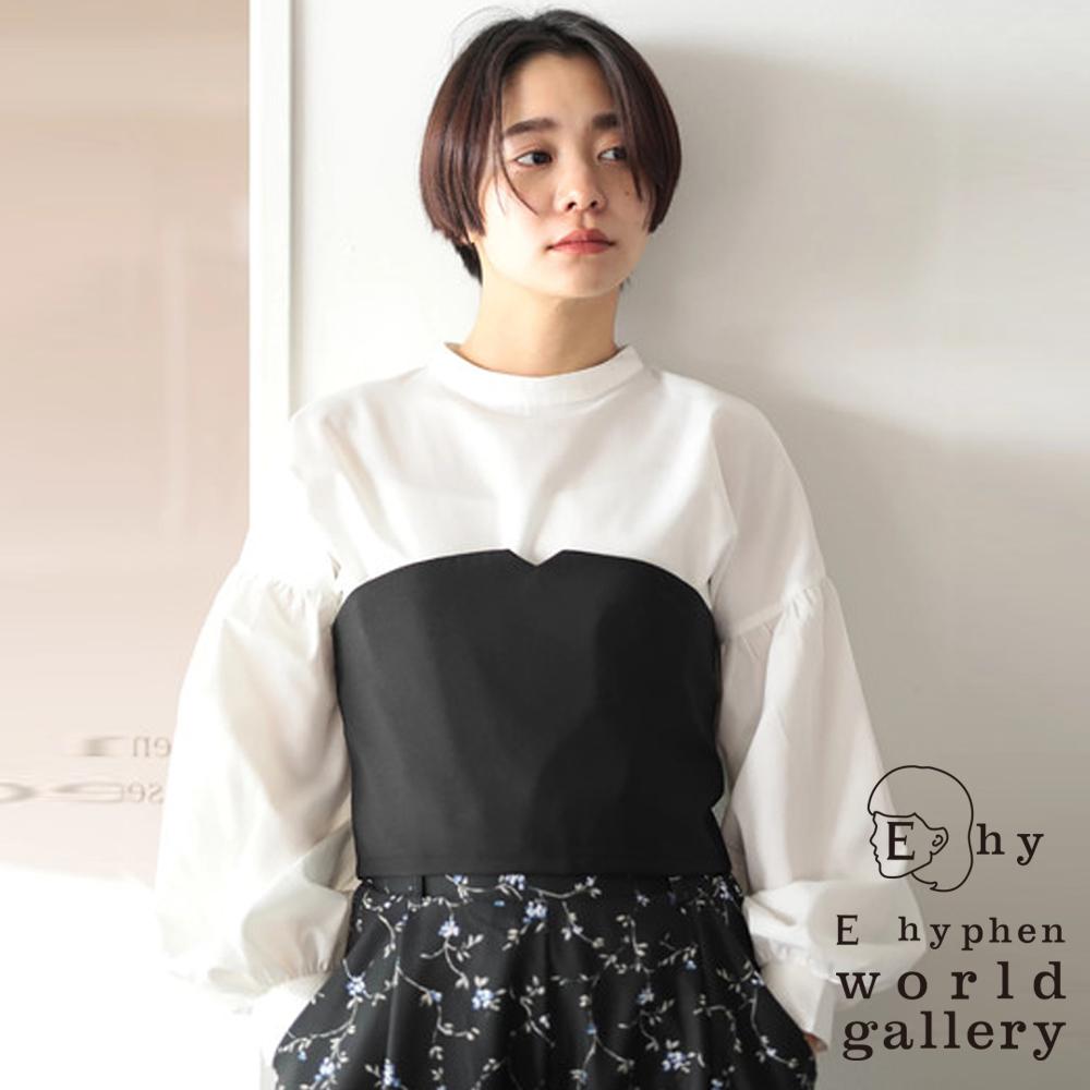 E hyphen SET ITEM 合身綁帶胸衣+燈籠袖圓領造型上衣 @ Y!購物