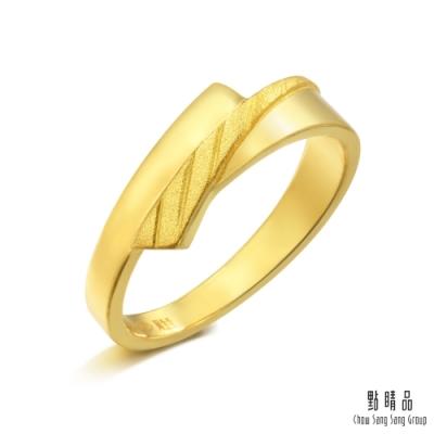 點睛品 清新雅緻黃金戒指港圍17_計價黃金