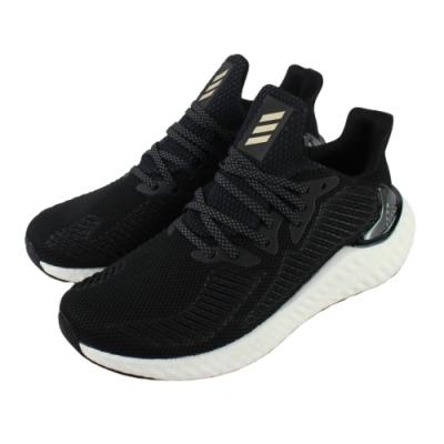 Adidas 經典復古鞋 alphaboost 男鞋