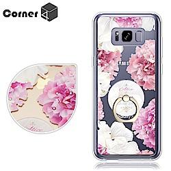 Corner4 Samsung Galaxy S8+ 奧地利彩鑽指環扣雙料手機殼-牡丹
