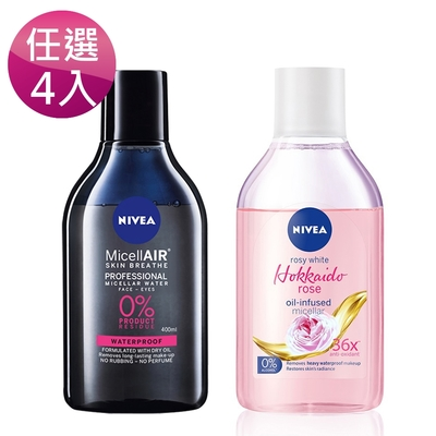 (任選4入)妮維雅 雙層卸妝水系列400ml(雙層極淨/北海道玫瑰)