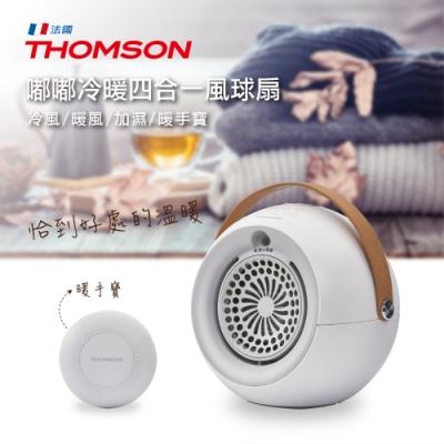 THOMSON 嘟嘟冷暖四合一風球扇電暖器 TM-SAW19F