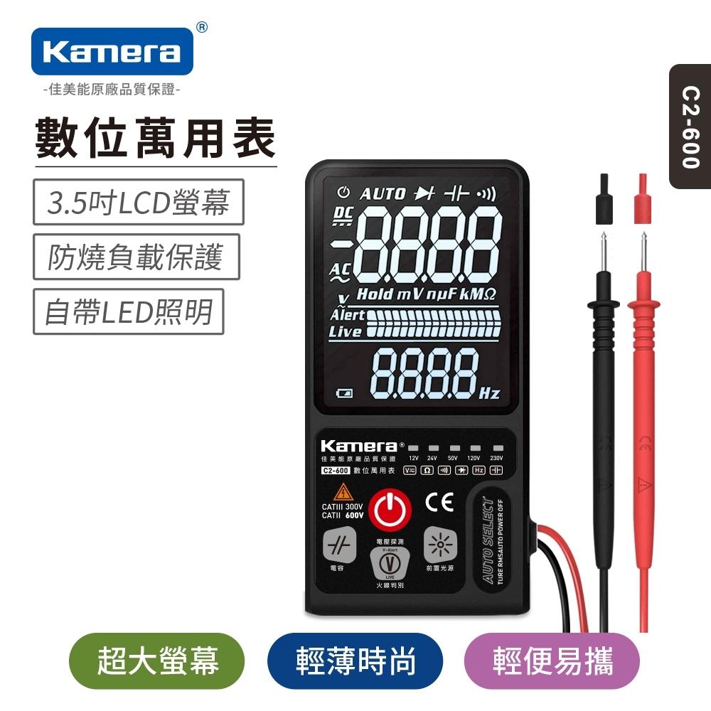 Kamera 智能數位萬用檢測電表 測電表 三用電錶無需換檔 (C2-600)