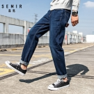 SEMIR森馬-韓版修身舒適牛仔長褲-男