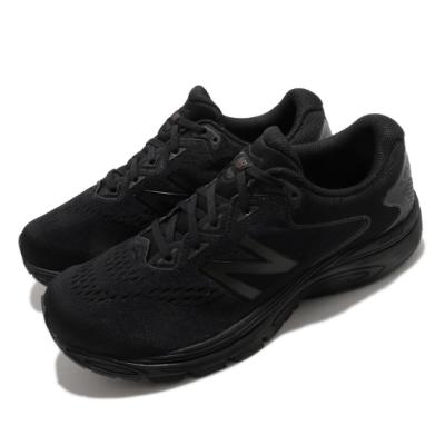 New Balance 慢跑鞋 Vaygo Wide 寬楦 運動 男鞋 紐巴倫 輕量 透氣 舒適 路跑 健身 黑 MVYGOCB2E