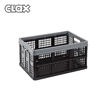 CLAX 折疊收納盒 folding box