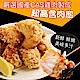 豪鮮牛肉 台式香酥無骨鹽酥雞塊8包歡樂任選組 (200g/包) product thumbnail 1
