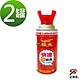 金德恩 鱷魚 氣霧式防蟲劑(60g/瓶)x2瓶 product thumbnail 1