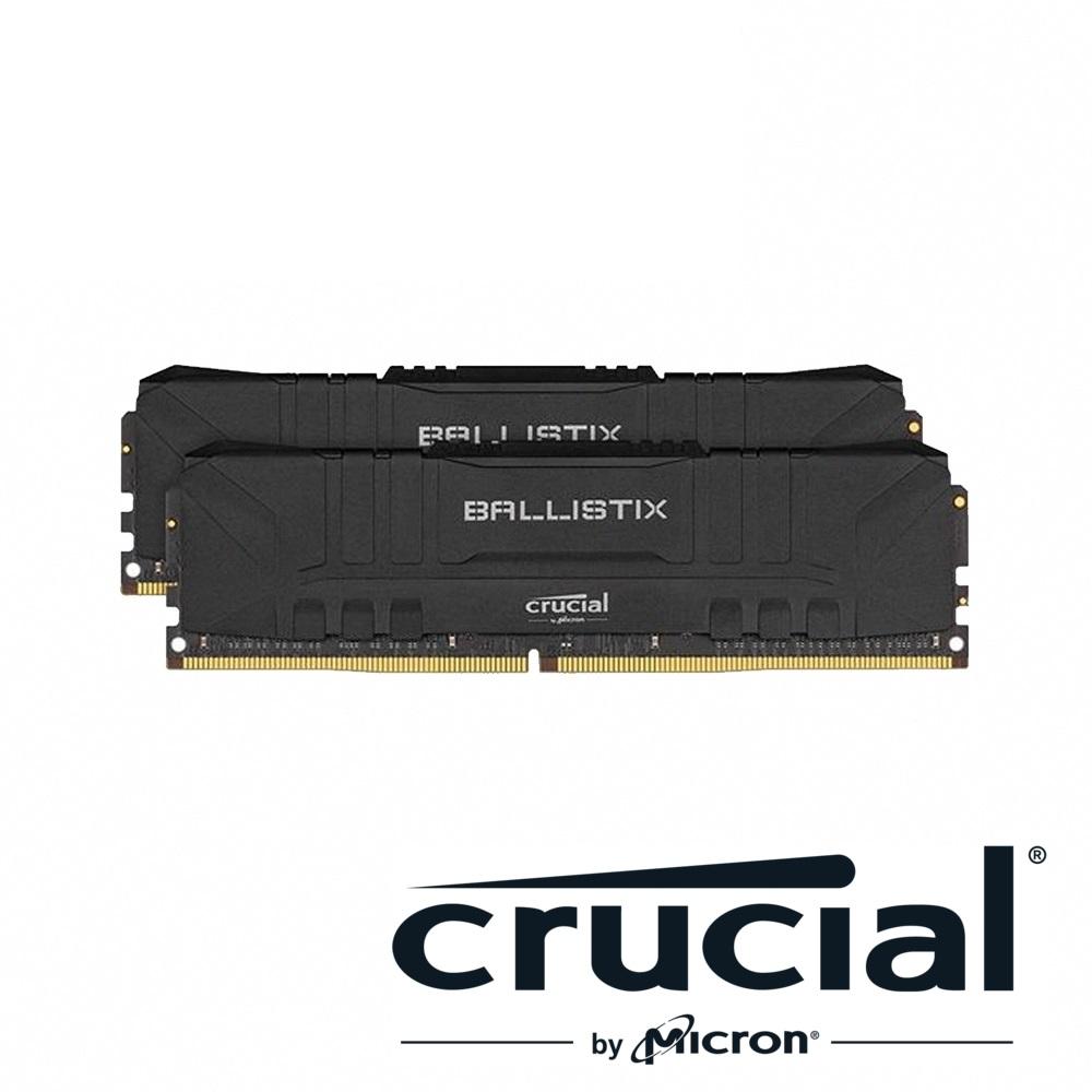 美光 Crucial Ballistix D4 3600/64G(32G*2)(黑)(雙通)